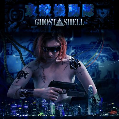 GHOSTINTHESHELL copy